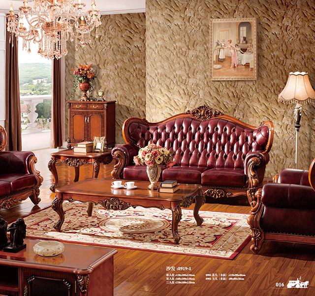 欧式沙发8919